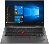 Ультрабук Lenovo ThinkPad X1 Yoga 4