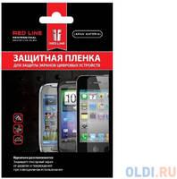 Пленка защитная Red Line для Lumia 535 Chacra глянцевая