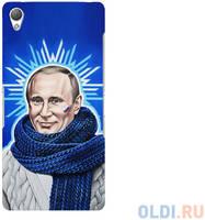Чехол Deppa Art Case и защитная пленка для Sony Xperia Z3, Person_Путин звезда