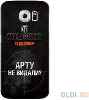 Чехол Deppa Art Case и защитная пленка для Samsung Galaxy S6, Танки_Арту не видали