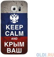 Чехол Deppa Art Case и защитная пленка для Samsung Galaxy S6, Патриот_Крым ваш