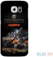 Чехол Deppa Art Case и защитная пленка для Samsung Galaxy S6, Танки_Бог войны