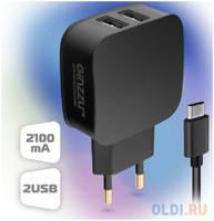 Зарядное устройство GINZZU GA-3010UB 220V->5V 2А microUSB