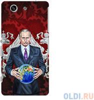 Чехол Deppa Art Case и защитная пленка для Sony Xperia Z3 Compact, Person_Путин карта мира
