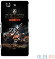 Чехол Deppa Art Case и защитная пленка для Sony Xperia Z3 Compact, Танки_Бог войны