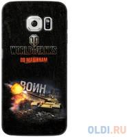 Чехол Deppa Art Case и защитная пленка для Samsung Galaxy S6 edge, Танки_Воин