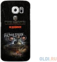 Чехол Deppa Art Case и защитная пленка для Samsung Galaxy S6, Танки_Разведчик
