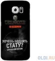 Чехол Deppa Art Case и защитная пленка для Samsung Galaxy S6, Танки_Стату
