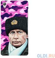 Чехол Deppa Art Case и защитная пленка для Sony Xperia Z3, Person_Путин шапка