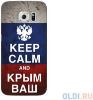 Чехол Deppa Art Case и защитная пленка для Samsung Galaxy S6 edge, Патриот_Крым ваш