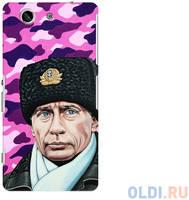Чехол Deppa Art Case и защитная пленка для Sony Xperia Z3 Compact, Person_Путин шапка