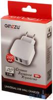 Сетевое зарядное устройство GINZZU GA-3008W 2.1A 2 х USB