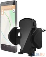 Держатель Hama H-178250 для телефона универсальный шириной от 45 до 90 мм