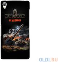 Чехол Deppa Art Case и защитная пленка для Sony Xperia Z3, Танки_Бог войны