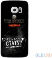 Чехол Deppa Art Case и защитная пленка для Samsung Galaxy S6 edge, Танки_Стату