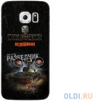 Чехол Deppa Art Case и защитная пленка для Samsung Galaxy S6 edge, Танки_Разведчик