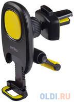 Perfeo-533 Автодержатель для смартфона до 6,5″/ на воздуховод/ магнитный/ с опорой/ + (PF_A4347)