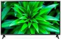 """Телевизор LG 43LM5700 LED 43"""""""