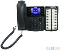 IP - телефон D-Link DPH-150S/F5B IP-телефон с цветным дисплеем, 1 WAN-портом 10/100Base-TX и 1 LAN-портом 10/100Base-TX