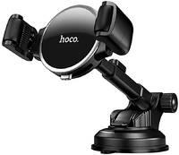 Автомобильный держатель для телефона на присоске Hoco S12 Lite