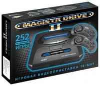 Игровая приставка Магистр Drive 2 252 игры
