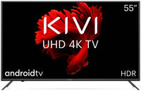 LED Телевизор Kivi 55U710KB