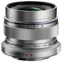 Объектив Olympus M.ZUIKO DIGITAL ED 12mm F2 (V311020SE000)