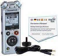 Диктофон Olympus LS-P1 Video Kit (V414141SE010)