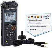Диктофон Olympus LS-P4 Video Kit (V409160BE010)