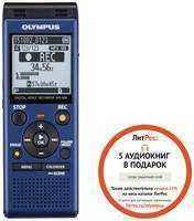 Диктофон Olympus WS-806 (4Гб) (V415151UE000)