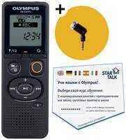 Диктофон Olympus VN-541PC (4 Гб) с мономикрофоном ME52 (V405281BE020)