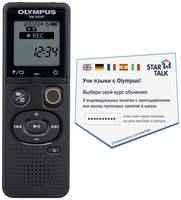 Диктофон Olympus VN-541PC (4 Гб) (V405281BE000)