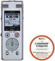 Диктофон Olympus DM-770 (8 Гб) (V414131SE000)