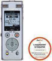 Диктофон Olympus DM-720 (4 Гб) (V414111SE000)