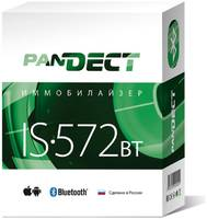 Иммобилайзер Pandect IS-572 BT