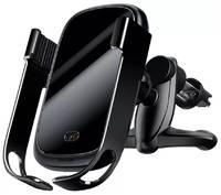 Держатель с беспроводной зарядкой Baseus Rock-solid Electric Holder Wireless charger