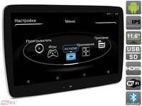Навесной монитор с сенсорным экраном 11.6″ AVEL AVS1189AN на Android