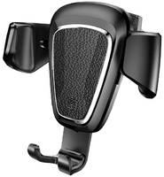 Автомобильный держатель для телефона в дефлектор Baseus Gravity - (SUYL-B01)