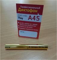 Диктофон Edic-mini TINY A45-150h