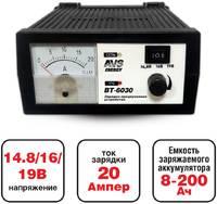 Зарядное устройство - источник питания AVS Energy BT-6030 (12В, 20А, пуск)