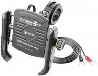 Мото краб Interphone (универсальный) с USB для смартфонов, на трубчатый руль