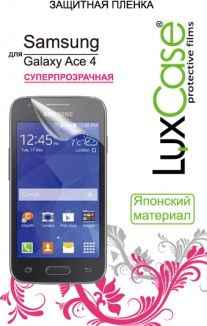Защитная пленка Lux Case Samsung Galaxy Ace 4/4 Lite