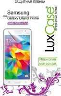 Защитная пленка Lux Case Samsung Galaxy Grand Prime (Антибликовая)