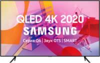 "Samsung 50"" серия 6 QLED Smart TV Q67T"