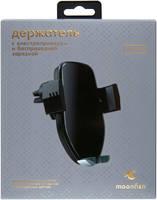 Moonfish С беспроводной зарядкой QI и электроприводом 10W