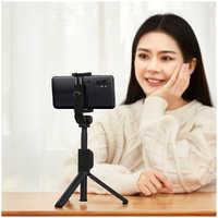 Монопод-штатив Xiaomi Mi Tripod Selfie Stick XMZPG05YM