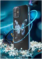 Чехол Kingxbar Butterfly для iPhone 12 mini / Kingxbar IP 12 5.4