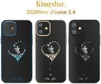 Чехол Kingxbar Wish для iPhone 12 mini Золотой Kingxbar IP 12 5.4