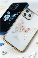 Чехол Kingxbar Butterfly для iPhone 12 Pro Max Золотой Kingxbar IP 12 Pro Max Butterfly Series-Gold