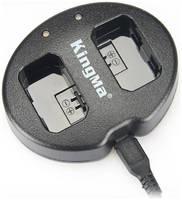 Зарядное устройство двойное KingMa BM015 для аккумуляторов NP-FW50 BM015-FW50